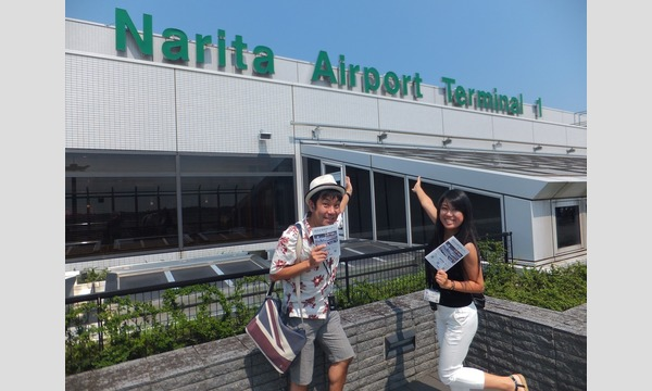成田空港見学ツアー-楽しい空港ワクワク体験- 2018年2月-3月開催分 イベント画像3