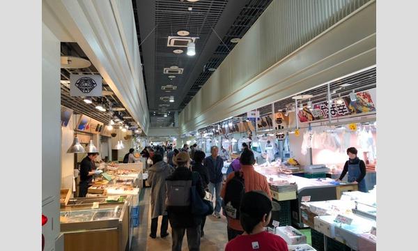 築地場外市場 入門まるわかりツアー(平日)【2/28(金)】 イベント画像3