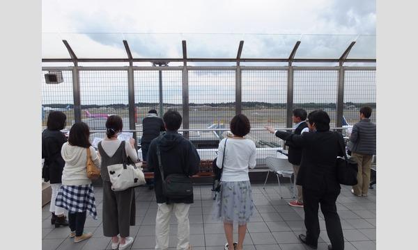 飛行機の楽しみ方講座@成田空港//空港見学ツアー番外編// 2017年4月~5月開催分 イベント画像2
