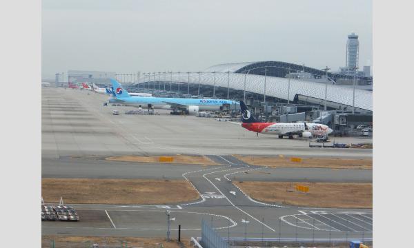 関西の海上空港(関西空港・神戸空港)見学ツアー やさしい空港入門ONLINE 8/21(土)16:00 イベント画像2