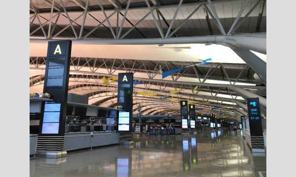 関西の海上空港(関西空港・神戸空港)見学ツアー やさしい空港入門ONLINE 8/21(土)16:00 イベント画像3