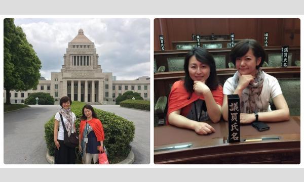 国会議事堂&永田町おさんぽツアー -大人も楽しく社会科見学- 2017年9月-10月開催分