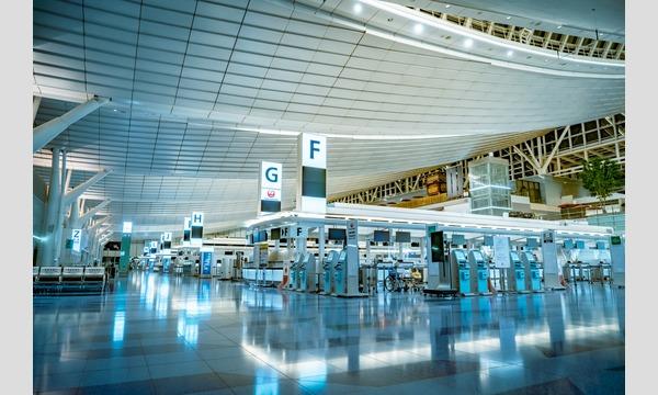 羽田空港見学ツアーONLINE アナタの知らない空港の世界 4/24(土)21:00 イベント画像2