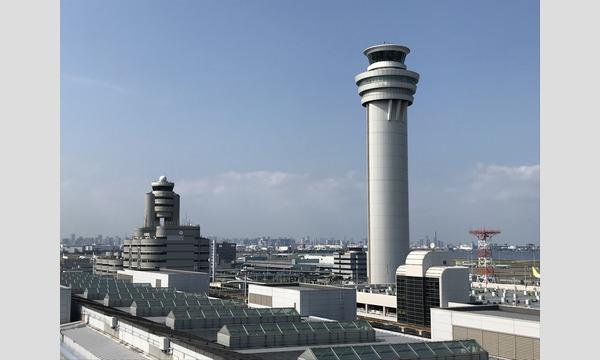 羽田空港見学ツアーONLINE アナタの知らない空港の世界 4/24(土)21:00 イベント画像3
