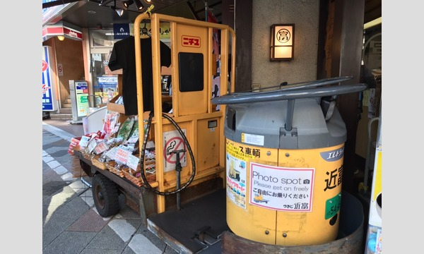 築地場外市場 入門まるわかりツアー【12/20(金)】 イベント画像1
