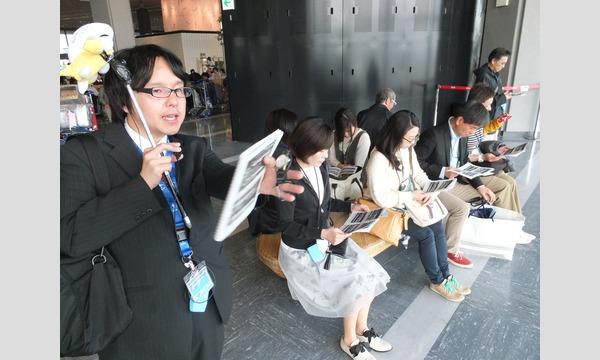 成田空港見学ツアー(入門編)-NARITAに恋する3HOURS- 2017年4月開催分 イベント画像2