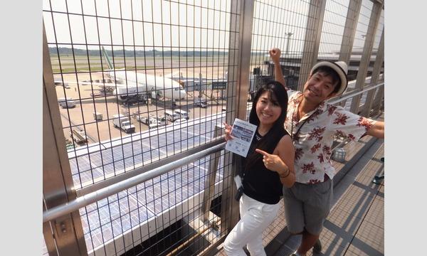 成田空港見学ツアー(入門編) 90分コース/フルコース 【5/4(土)】 イベント画像3