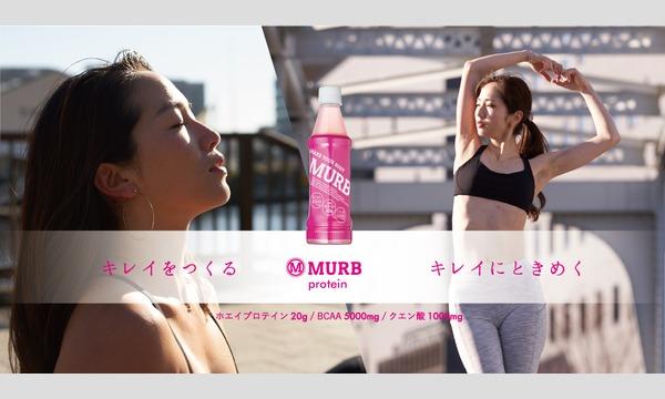 【女性限定】「MURB Night Out !!」ヨガ×ナイトラン inとしまえん イベント画像3