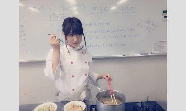Misa's kitchen