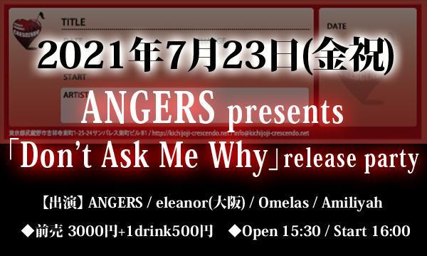 7/23(金祝)【ANGERS presents「Don't Ask Me Why」release party】 イベント画像1