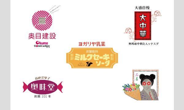 マエソワヒロユキ弾き語りライブ無観客生配信 in下北沢lete イベント画像2