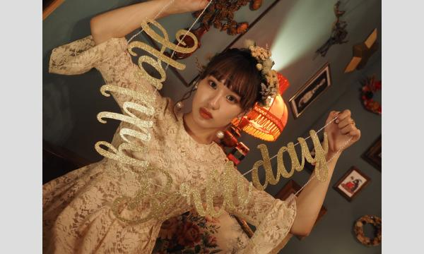 早乙女るな記念すべき20歳生誕祭! イベント画像2