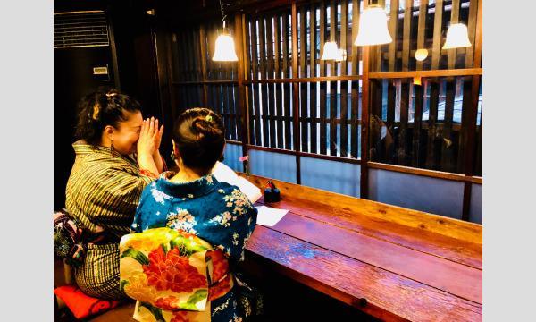 プチ夏祭り 黒江こっそり祭り@黒江ぬりもの館  イベント画像1