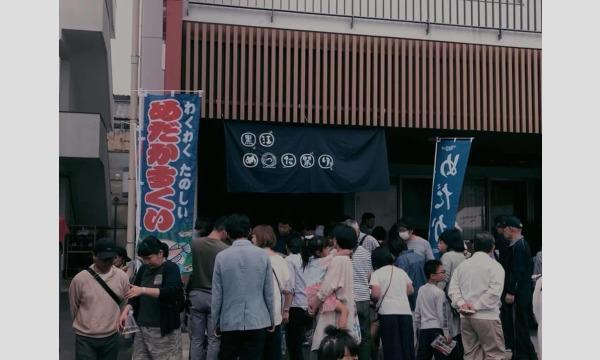 【和歌山県内在住者限定】第5回黒江めった祭り『めだか救い』参加券 イベント画像3