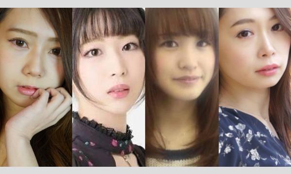 [撮影会]tutu撮影会  4/8(日)  多摩川エリア イベント画像1
