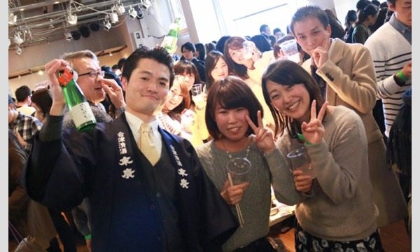 【クリスマス最新イベント情報】2,000円台で澪(みお)等のスパークリング日本酒がすべて飲み放題は殺人的!@酒フェス イベント画像2