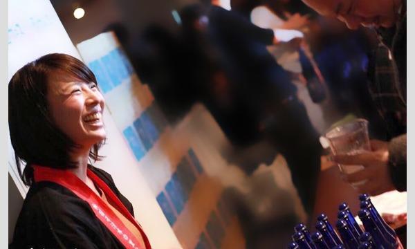 【クリスマス最新イベント情報】2,000円台で澪(みお)等のスパークリング日本酒がすべて飲み放題は殺人的!@酒フェス イベント画像3