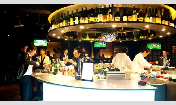 【 恵比寿 KITSUNE 】恋人がいない方を対象にした 最大 1,000名 Golden Week Party !! イベント画像2
