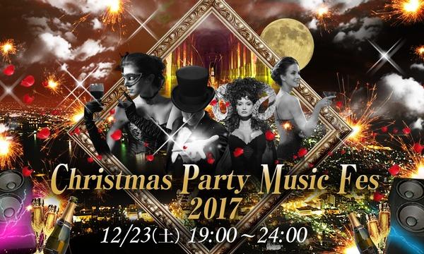 株式会社スリーエスのChristmas Party Music Fes 2017イベント