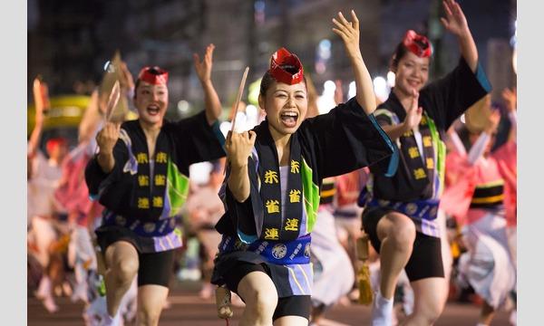 【上野公園】新企画!焼酎フェス開催!振る舞い牡蠣・牡蠣汁など大盤振る舞いの野外フードフェス イベント画像3