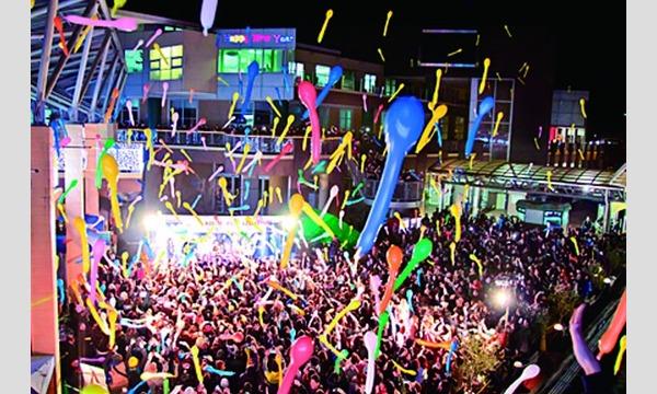 【 渋谷 KITSUNE 】大晦日年越しカウントダウン!Love Balloon PARTY イベント画像2
