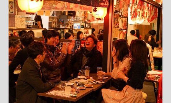 【追加開催】渋谷肉横丁ではしご酒が開催! イベント画像3