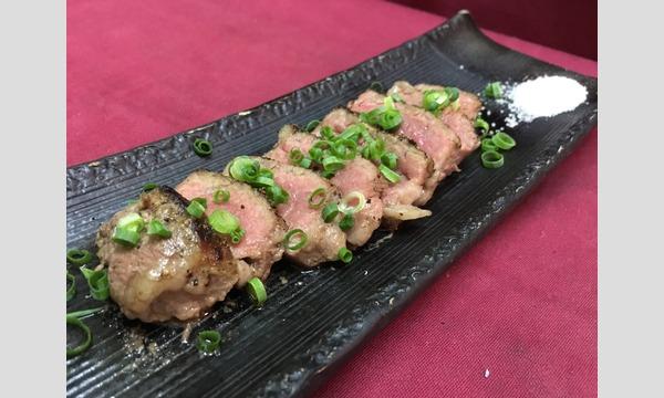 【肉食べ放題】生グレープフルーツサワーフェスティバル開催@渋谷肉横丁 イベント画像3