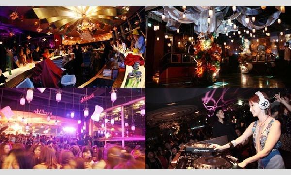 【 渋谷 KITSUNE 】大晦日年越しカウントダウン!Love Balloon PARTY イベント画像3