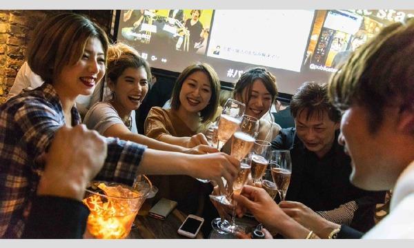 【銀座 春のせんべろ酒場】せんべろって知ってる?6時間飲み放題の酒フェス!女性限定でプレゼント付き イベント画像3