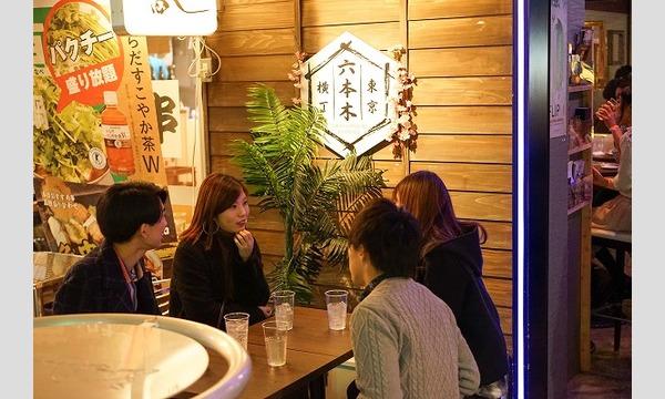 【合計500名様まもなく販売終了】第5弾六本木横丁ではしご酒の公式イベント開催! イベント画像3