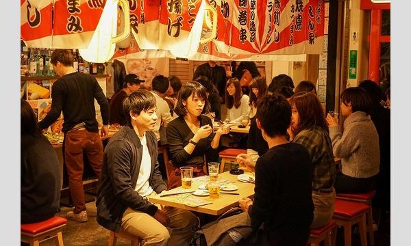 【超!!特別企画】年末最後に開催する完全着席スタイルの「酒フェス合コン企画」 イベント画像2