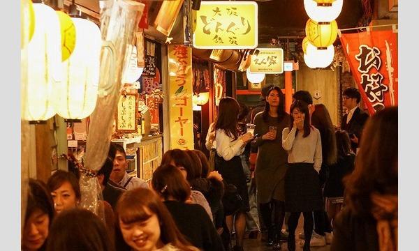 【日本初のお見合い回転横丁】出会いのはしご酒@六本木横丁 イベント画像2