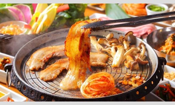 """""""ビアガーデン×サムギョプサル""""肉食スタイルのレセプションパーティー イベント画像3"""