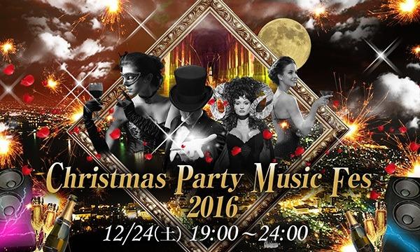 【 恵比寿 KITSUNE 】恋人がいない方を対象にした 400名 Christmas Party 開催