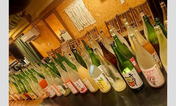【GWはBBQが嬉しい】梅と果実のお酒を日本最大160種類以上飲み比べできる酒フェス開催! イベント画像2