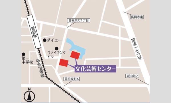 松浦愛美 ピアノリサイタル イベント画像3