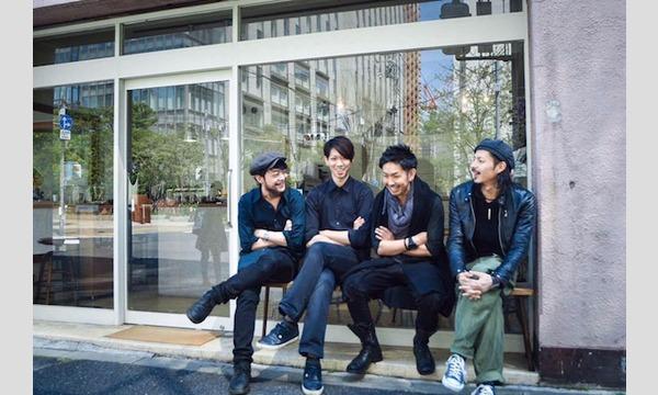 "TRANS ARTS TOKYO 2016 特別企画「""UP TOKYO""エリアとコーヒー文化」トークイベント イベント画像1"