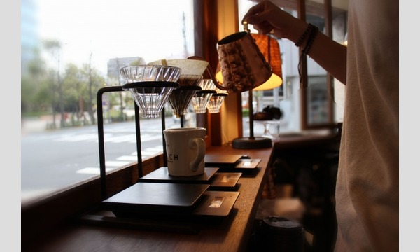 "TRANS ARTS TOKYO 2016 特別企画「""UP TOKYO""エリアとコーヒー文化」トークイベント イベント画像2"