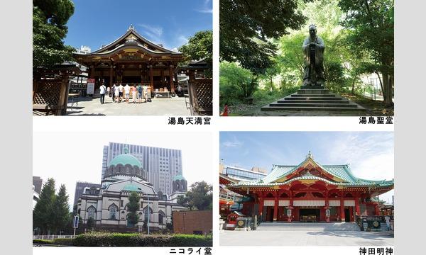 TRANS ARTS TOKYO 2016 特別企画「湯島の杜と駿河台」トークイベント イベント画像1