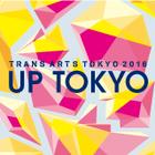TRANS ARTS TOKYO 2016 事務局 イベント販売主画像