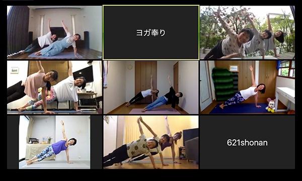 [6月21日] VYS 621 ヨガ奉り 2020@湘南(by Zoom) イベント画像2