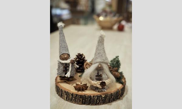 <カリス成城>木の実とスパイスを使った北欧の妖精作り クリスマス講座 イベント画像1