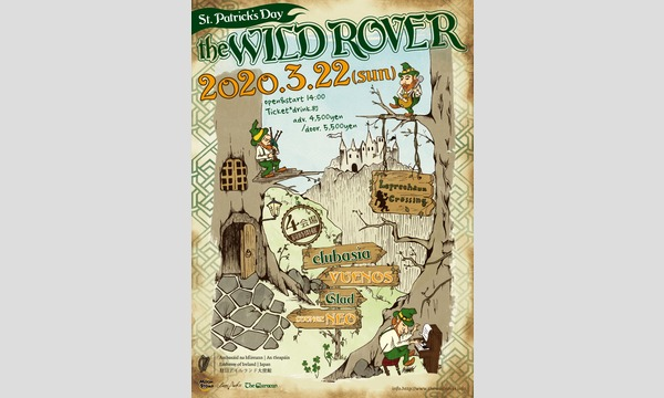 St.Patrick's Day THE WILD ROVER 2020 イベント画像1