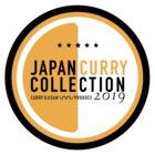 全国 カレーコレクション イベント販売主画像