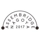 アッセンブリッジ・ナゴヤ 実行委員会のイベント