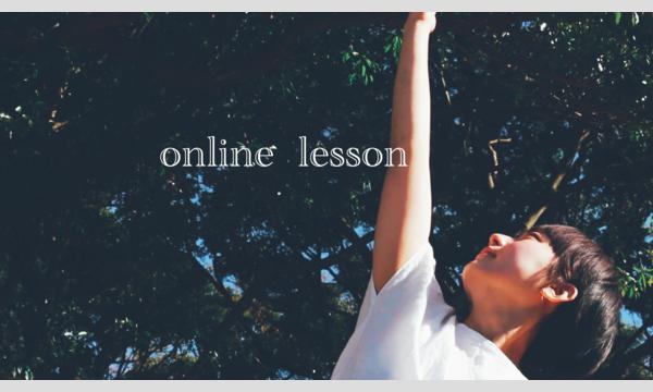 FUMI  YOGA オンラインヨガクラス イベント画像1