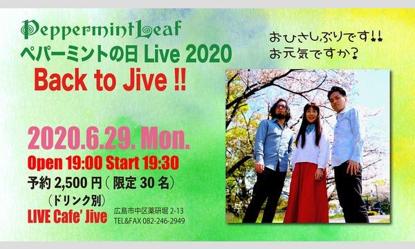 Peppermint Leaf ペパーミントの日 Live 2020 〜Back to Jive イベント画像1