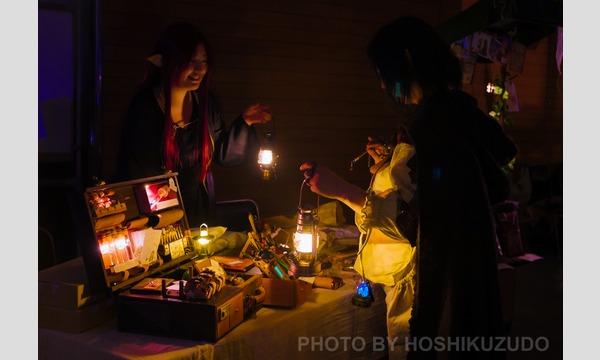 西洋ファンタジー&LARP関連雑貨展示即売会【星降る森の魔法市】 イベント画像2