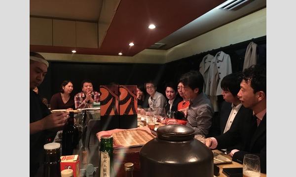 オンラインサロン&「夏野総研」合同オフ会