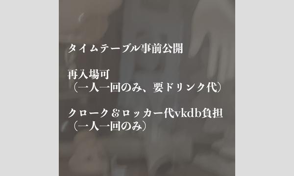 vkdb 15th Anniv. mode of K イベント画像2